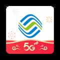 中国移动手机营业厅 V6.0.0 安卓版