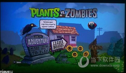 植物大战僵尸双人对战版下载
