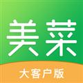 美菜大客户 V1.4.0 安卓版