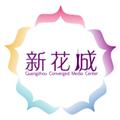 新花城客户端 V1.2.4 免费PC版
