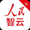 人民智云客户端PC版 V1.4.3.1 官方版