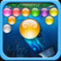 海底泡泡龙 V3.2.5 安卓版
