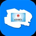 青海人社通 V1.1.19 安卓最新版