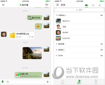 广州数字教育城公共服务平台