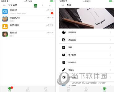 广州智慧教育公共服务平台