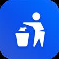 垃圾分类智能助手 V1.0.2 安卓版