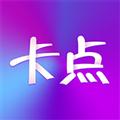 卡点视频剪辑制作 V1.2.0 免费PC版