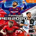 实况足球2020未加密补丁 V1.0 免费版