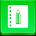 致轻便笺 V1.0 绿色免费版