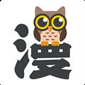 咕咕漫画PC版 V1.6.6 官方最新版