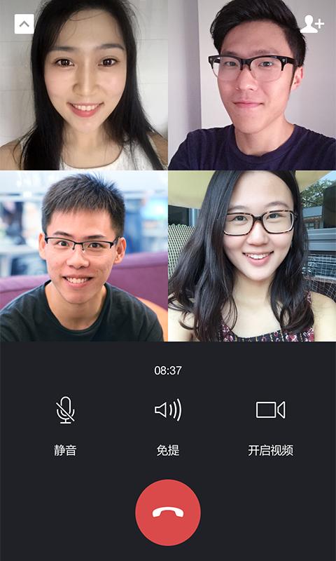 微信2020 V7.0.12 安卓官方版截图1