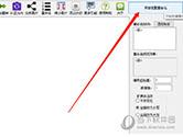万得图片批量处理器批量重命名图片方法 三个步骤就搞定