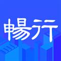 畅行临沂 V4.2.2 安卓官方版