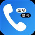 高清网络电话 V1.3.0 安卓版