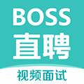 Boss直聘 V8.020 iPhone版