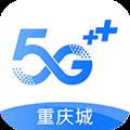 重庆移动掌上营业厅 V7.3.0 安卓版