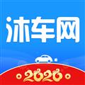 沐车网 V1.1.3 安卓版