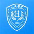 北京大学人民医院 V2.4.8 安卓版