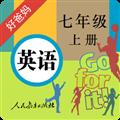 人教初中英语七上 V4.0.0 安卓版