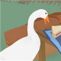 桌面大鹅模拟器电脑版 V1.0.4 中文免费版