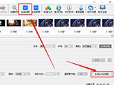 七彩色gif动态图怎么制作动图 编辑方法介绍