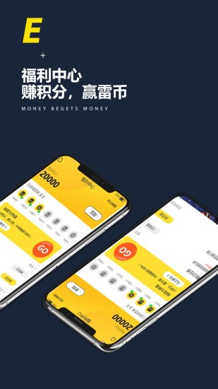 雷电云手机 V3.1.0 安卓版截图5