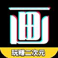 抖画 V3.4.0 安卓版