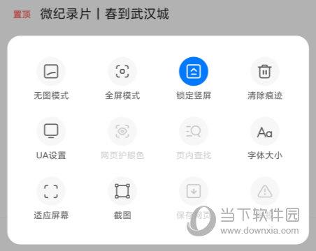 360手机浏览器官方下载