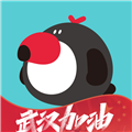 犀鸟公考 V5.1.0 安卓版