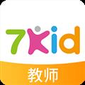 7Kid教师端 V2.5.0 安卓版