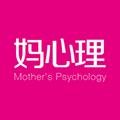 妈心理 V2.0.0 安卓版