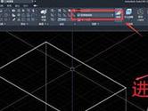 AutoCAD2020三维建模怎么控制视角