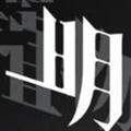 明日方舟X植物大战僵尸 V3.1.4 中文电脑版