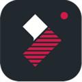 Wondershare Filmora V9.3.7 汉化破解版