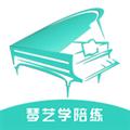 琴艺学陪练 V1.0.1 安卓版