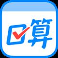 作业帮口算 V4.2.0 安卓版