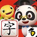 熊猫博士识字 V20.3.91 安卓版