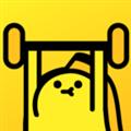 蕉梨健身 V2.0.0 安卓版