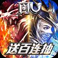 龙之战歌BT版 V1.0.0 安卓版