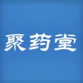 聚药堂饮片 V2.3.15 安卓版