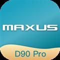 上汽MAXUS V2.4.8 安卓版