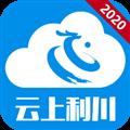 云上利川 V1.0.5 安卓版