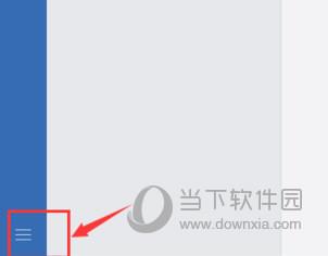 企业微信电脑版官方下载
