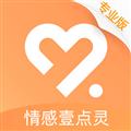 情感咨询壹点灵 V3.1.3 安卓版