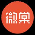 微棠 V2.2.1 安卓版