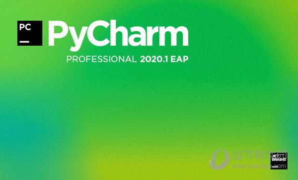 Pycharm2020版