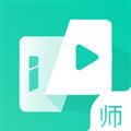 笔声互动直播课堂 V3.5.0313.2 安卓版