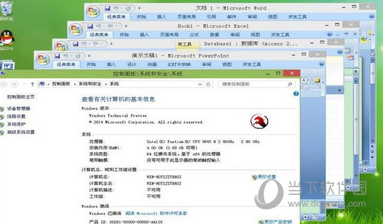 Office2007绿色破解版下载