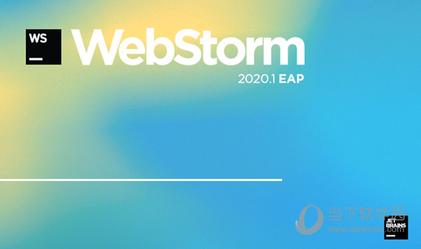 webstorm2020最新激活版