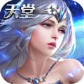 天堂之刃 V1.0.0 安卓版